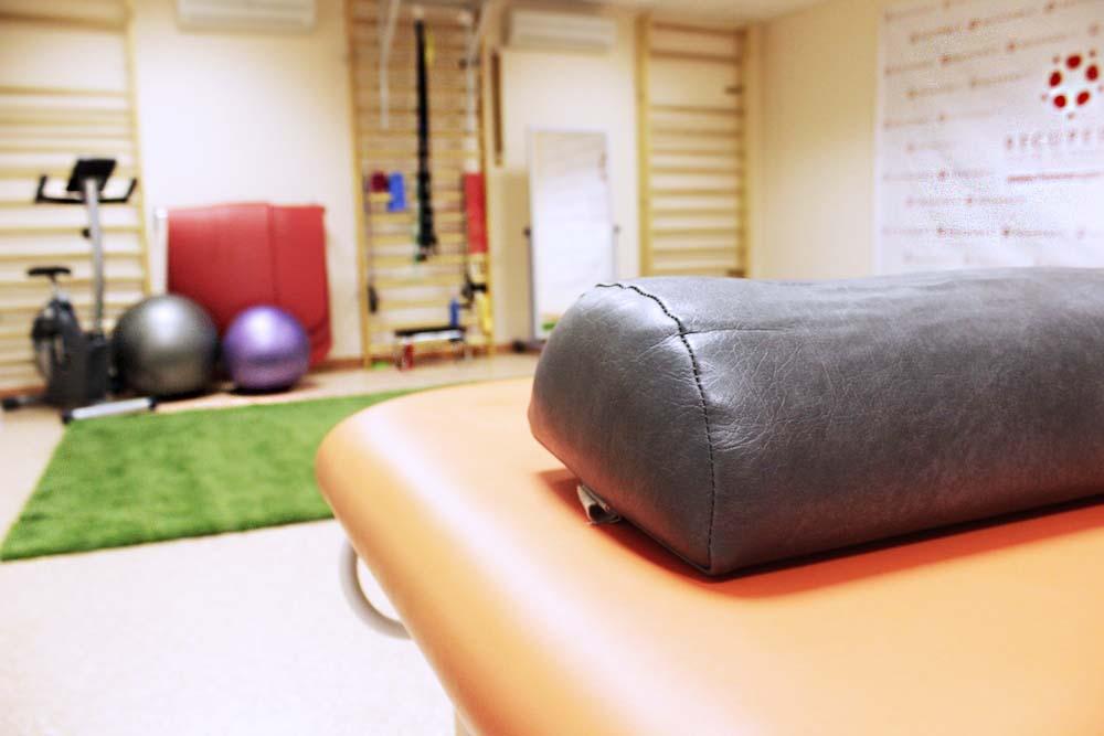fisioterapia reus